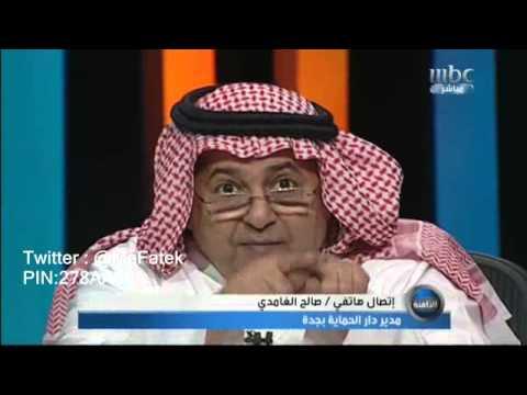 فيديو : سعودية تتعاطى المخدرات مع زوجها مجبرة بعد أن تعدى والدها على ابنتها