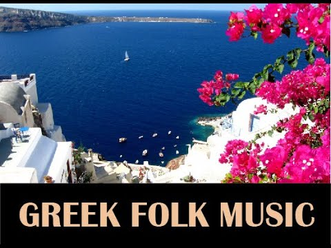 Greek folk music : Thalassaki mou by Arany Zolt�n