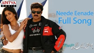 Neede Eenade Full Song - Allari Pidugu
