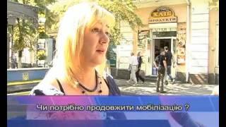 Житомиряне про мобилизацию в Украине