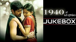 1940 Lo Oka Gramam - Lakshmi Narasimh.a Movie
