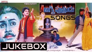 Agni Putrudu Telugu Movie Songs Jukebox