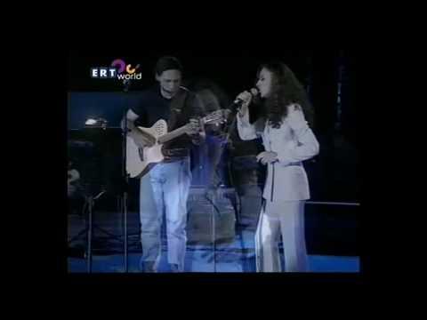 Eleftheria Arvanitaki, Alkinoos Ioannidis - Me To Idio Mako (Otan Yiortazoun Oi Theoi, 2001)