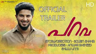 Parava Movie Official HD Trailer | Dulquer Salmaan | Soubin Shahir