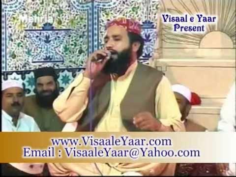 URDU NAAT(Main Lab Kusha Nahi)KHALID HASNAIN.BY  Naat E Habib