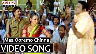 Maa Ooremo Chinna Song - Yuvatha