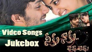 Neeku Naaku Dash Dash Telugu Movie Video Songs Jukebox