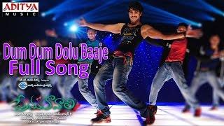 Dum Dum Dolu Baaje Full Song ll Prema Kavali