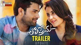 Tholiprema 2018 Telugu Movie TRAILER Update | Raashi Khanna | Venky Atluri | Thaman | Telugu Cinema