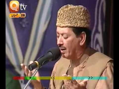 URDU NAAT(Zahe Muqaddar)QARI WAHEED ZAFAR.BY   Naat E Habib