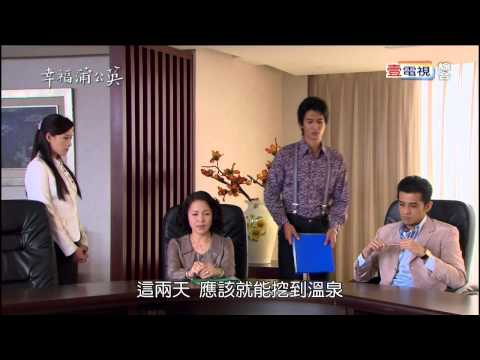 幸福蒲公英 第31集 Happy Dandelion Ep 31
