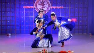 Aigiri Nandhini song
