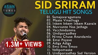 SID SRIRAM 2019 SPECIAL ️ HEART TOUCHING ROMANTIC JUKEBOX  ️ BEST TELUGU SONGS COLLECTION