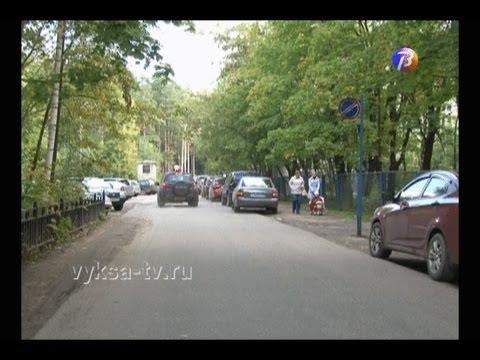 Напряженная ситуация спарковкой авто остается около ЦРБ Выксы