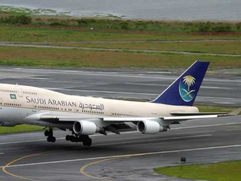 Saudi Arabian Airlines the Past and Present