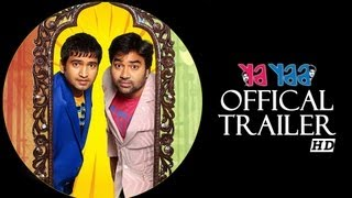 Ya Ya Theatrical Trailer