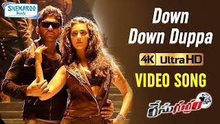 Race Gurram Video Songs 4K  Down Down Duppa Full Video Song  Allu Arjun  Shruti Haasan Thaman S
