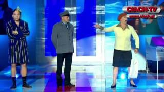 Ciach - Sąsiadka (III ZNK 2011)