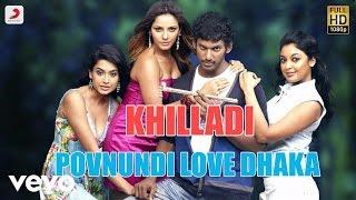 Khilladi - Povnundi Love Dhaka Telugu Lyric