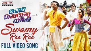 Swamy Raa Raa Full Video Song || Achari America Yatra