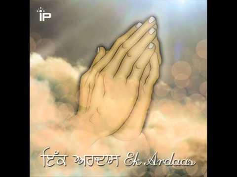 Ek Ardaas - Prabh Gill & Gupsy Aujla - Immortal Productions - New Punjabi Song 2011