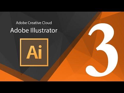 تعلم أدوبي أليستريتور للمبتدئين :: Adobe Illustrator :: المحاضرة الثالثة