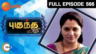Puguntha Veedu Serial 04-07-2014 Online Puguntha Veedu ZeeTamil tv  Serial July-04