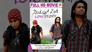 Simple Aag Ond Love Story  HD Full Length Movie  Rakshith Shetty, Swetha Srivatsav