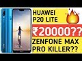 Huawei P20 Lite India Price,Specifications - Worth Buying?? [Hindi]