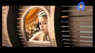 Urumi Telugu Movie Trailer 01