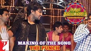 Making of The Punch Song - Aaha Kalyanam