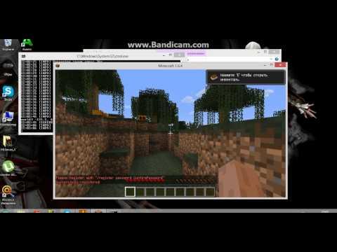 Как создать сервер с модами 164 видео - Mobblog.ru