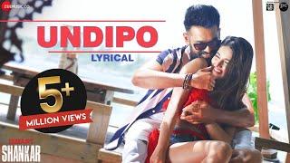 Undipo - Lyrical | iSmart Shankar