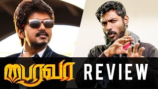 Bairavaa Review | Did Vijay entertain or Disappoint? Kollywood News 12-01-2017 online Bairavaa Review | Did Vijay entertain or Disappoint? Red Pix TV Kollywood News