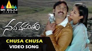Chusa Chusa Video Song - Nava Vasantham