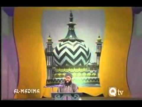 Mujhe Dar Pe Phir Bulana - Owais Raza Qadri - naat sharif