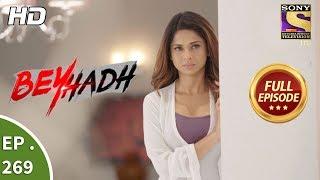 Beyhadh - बेहद - Ep 269 - Full Episode - 23rd October, 2017