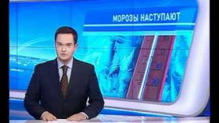 Украина оказалась в морозном плену