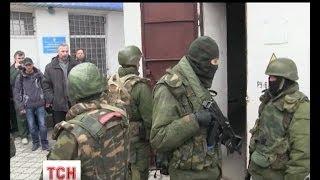 Неизвестными вооруженными людьми оказались российские войска