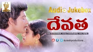 Devatha (1982) Movie Full Songs ll Audio Jukebox