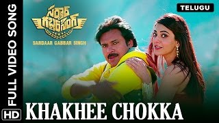 Khakhee Chokka Video Song | Sardaar Gabbar Singh