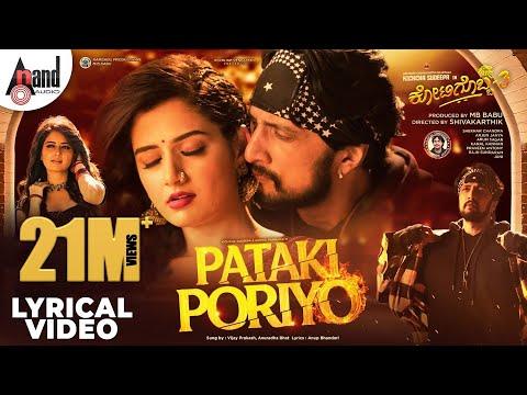 Kotigobba 3   Pataki Poriyo   Sudeepa   Ashika   Madonna   Arjun Janya   ShivaKarthik  Soorappa Babu