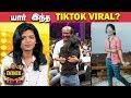 Marana Mass Tik Tok Girl Fan Moment with Rajini | Petta | Viral