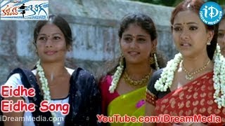 Eidhe Eidhe Song - Kalavar King Movie Songs