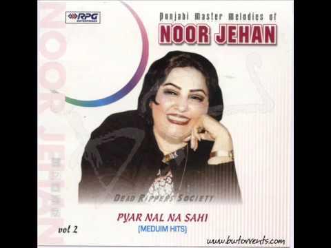 Noor Jehan - Mere Piya Ghar Aaye