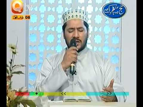 URDU NAAT(Dare Nabi Par)ZULFIQAR ALI IN HAJJ DAY ON QTV.BY  Naat E Habib