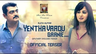 Yentha Vaadu Gaani Official Teaser
