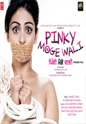Pinky Moge Wali (2012) - Punjabi Movie