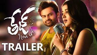 Tej I Love You Trailer
