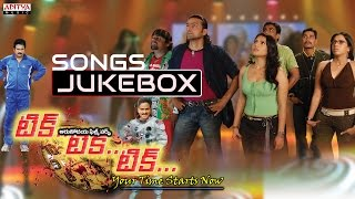 Tik Tik Tik Telugu Movie Songs Jukebox